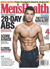 876-cristiano-ronaldo-mens-health-cover-us-edition-august-2014